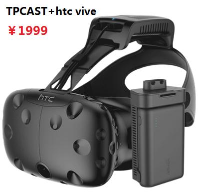 TPCAST+htc vive