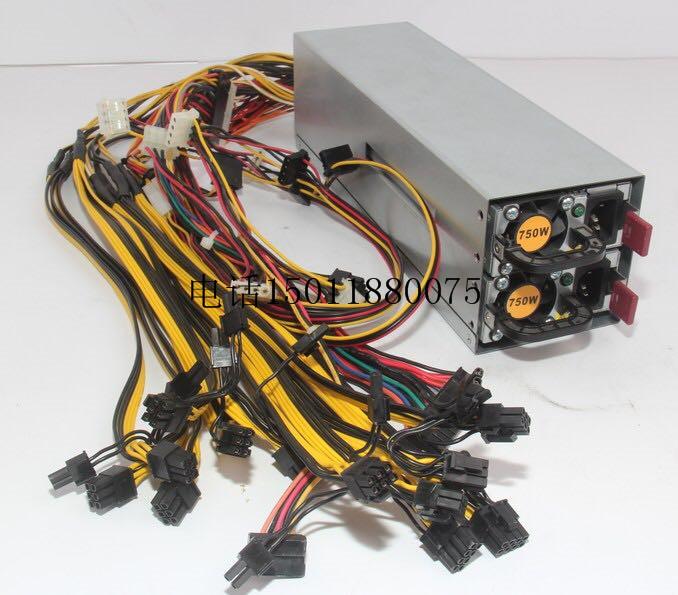 1500W-2400W Power supply